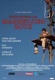 Stuur Groete Aan Mannetjies Roux (DVD)