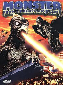 Monster from a Prehistoric Planet - (Region 1 Import DVD)