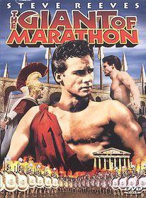 Giant of Marathon - (Region 1 Import DVD)