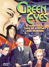 Green Eyes - (Region 1 Import DVD)
