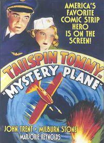 Mystery Plane - (Region 1 Import DVD)