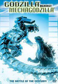 Godzilla Against Mechagodzilla - (Region 1 Import DVD)
