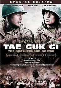 Tae Guk Gi: Brotherhood of War - (Region 1 Import DVD)