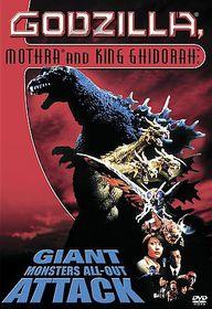 Godzilla, Mothra and King Ghidorah - (Region 1 Import DVD)
