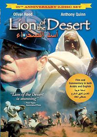 Lion of the Desert : 25th Anniversary Edition (Region 1 Import DVD)
