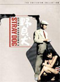 Stray Dog - (Region 1 Import DVD)