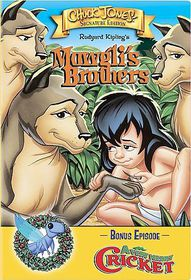 Mowgli's Brothers/Very Merry Cricket - (Region 1 Import DVD)