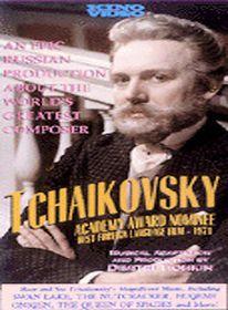 Tchaikovsky - (Region 1 Import DVD)
