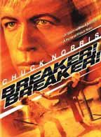 Breaker Breaker - (Region 1 Import DVD)