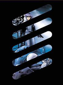 Ghost in the Shell:Stand Alone Le - (Region 1 Import DVD)
