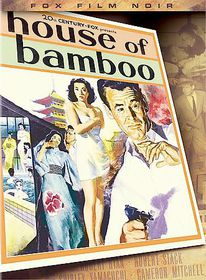 House of Bamboo - (Region 1 Import DVD)