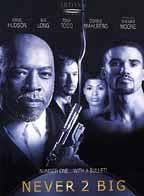 Never 2 Big - (Region 1 Import DVD)