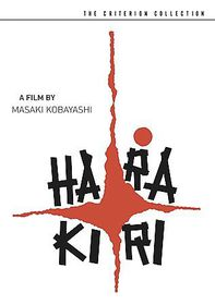 Harakiri - (Region 1 Import DVD)