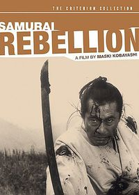 Samurai Rebellion - (Region 1 Import DVD)