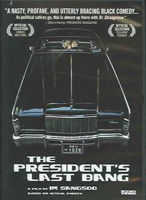 President's Last Bang - (Region 1 Import DVD)