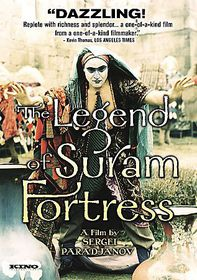 Legend of Suram Fortress - (Region 1 Import DVD)