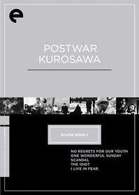 Post War Kurosawa Box - (Region 1 Import DVD)
