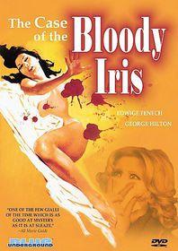 Case of the Bloody Iris - (Region 1 Import DVD)
