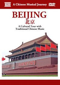 Beijing: A Cultural Tour with Traditional Chinese Music - (Region 1 Import DVD)