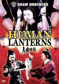 Human Lanterns:Shaw Bros - (Region 1 Import DVD)
