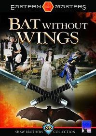 Bat Without Wings - (Region 1 Import DVD)