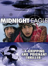 Midnight Eagle - (Region 1 Import DVD)