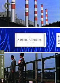 Autumn Afternoon - (Region 1 Import DVD)