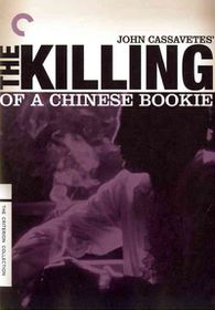 Killing of a Chinese Bookie - (Region 1 Import DVD)