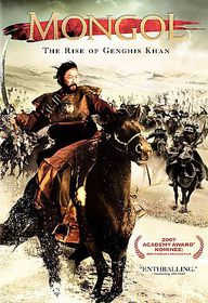 Mongol - (Region 1 Import DVD)