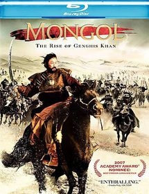 Mongol - (Region 1 Import Blu-ray Disc)