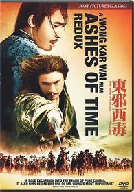Ashes of Time Redux - (Region 1 Import DVD)