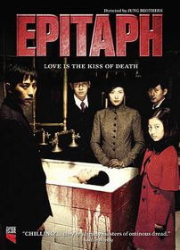 Epitaph - (Region 1 Import DVD)