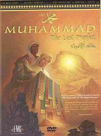 Muhammad:Last Prophet - (Region 1 Import DVD)