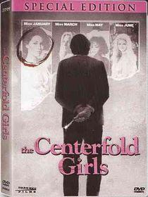 Centerfold Girls - (Region 1 Import DVD)