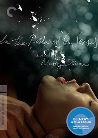 In the Realm of the Senses - (Region A Import Blu-ray Disc)