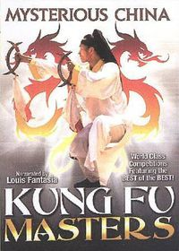 Mysterious China:Kung Fu Masters - (Region 1 Import DVD)