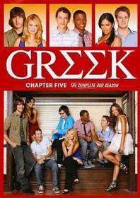 Greek:Chapter Five - (Region 1 Import DVD)