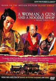 Woman a Gun and a Noodle Shop - (Region 1 Import DVD)