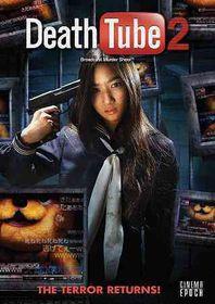 Death Tube 2 - (Region 1 Import DVD)