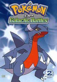 Pokemon Dp Galactic Battles:Volume 2 - (Region 1 Import DVD)