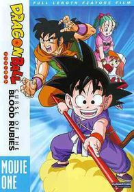 Dragonball:Curse of the Blood Rubies - (Region 1 Import DVD)