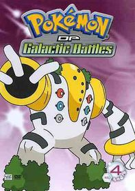 Pokemon Dp Galactic Battles:Volume 4 - (Region 1 Import DVD)