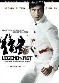 Legend of the Fist:Return of Chen Ce - (Region 1 Import DVD)