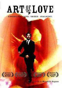 Art of Love - (Region 1 Import DVD)