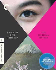 Makioka Sisters - (Region A Import Blu-ray Disc)