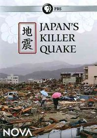 Nova:Japan's Killer Quake - (Region 1 Import DVD)