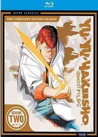 Yu Yu Hakusho:Season Two - (Region A Import Blu-ray Disc)