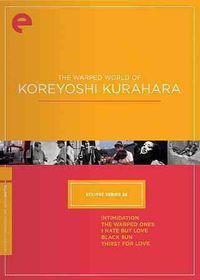 Eclipse 28:Warped Koreyoshi Kurahara - (Region 1 Import DVD)