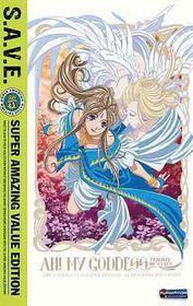 Ah My Goddess:Season 2 (Save) - (Region 1 Import DVD)