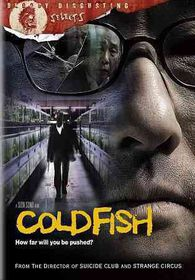 Cold Fish - (Region 1 Import DVD)